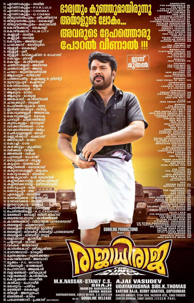 Rajadhi Raja - Theater List