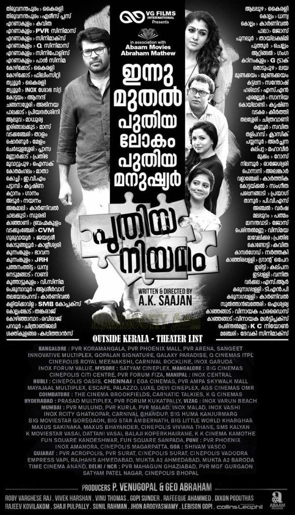 Puthita Niyamam Theater List